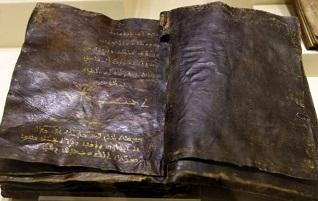 Articoli su testi sacri